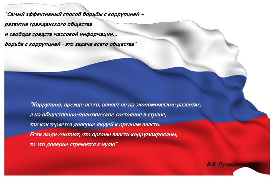http://internatshkola.ucoz.ru/_tbkp/antikorugsiy/buklet_2.jpg